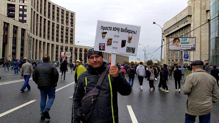 50 тысяч участников и 235 задержанных: в Москве прошел митинг за честные выборы