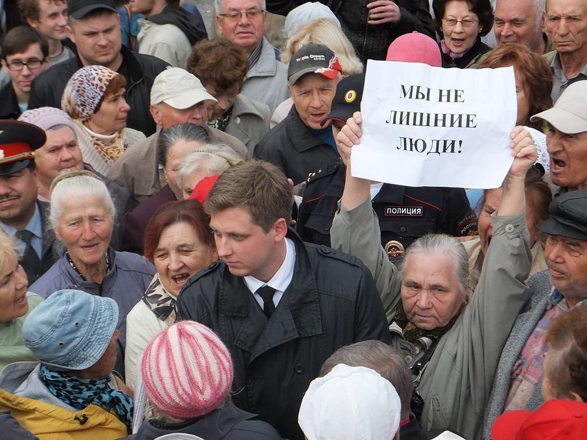 «Левада-центр»: «Россиян чаще всего дискриминируют по поводу возраста и материального положения»