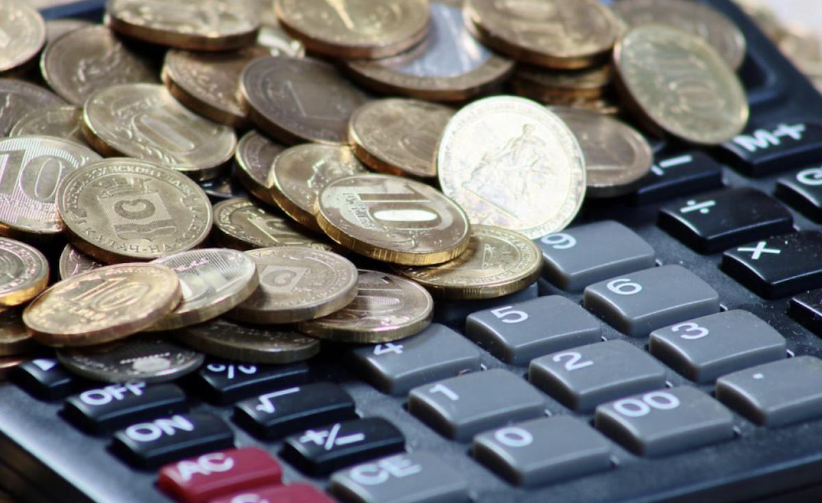Для некоторых категорий граждан изменяются налоговые ставки