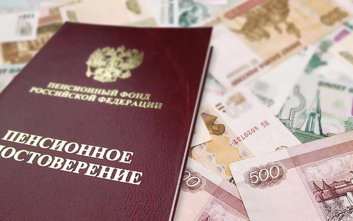 Москвичка сочла за дискриминацию отмену региональных социальных доплат к пенсии