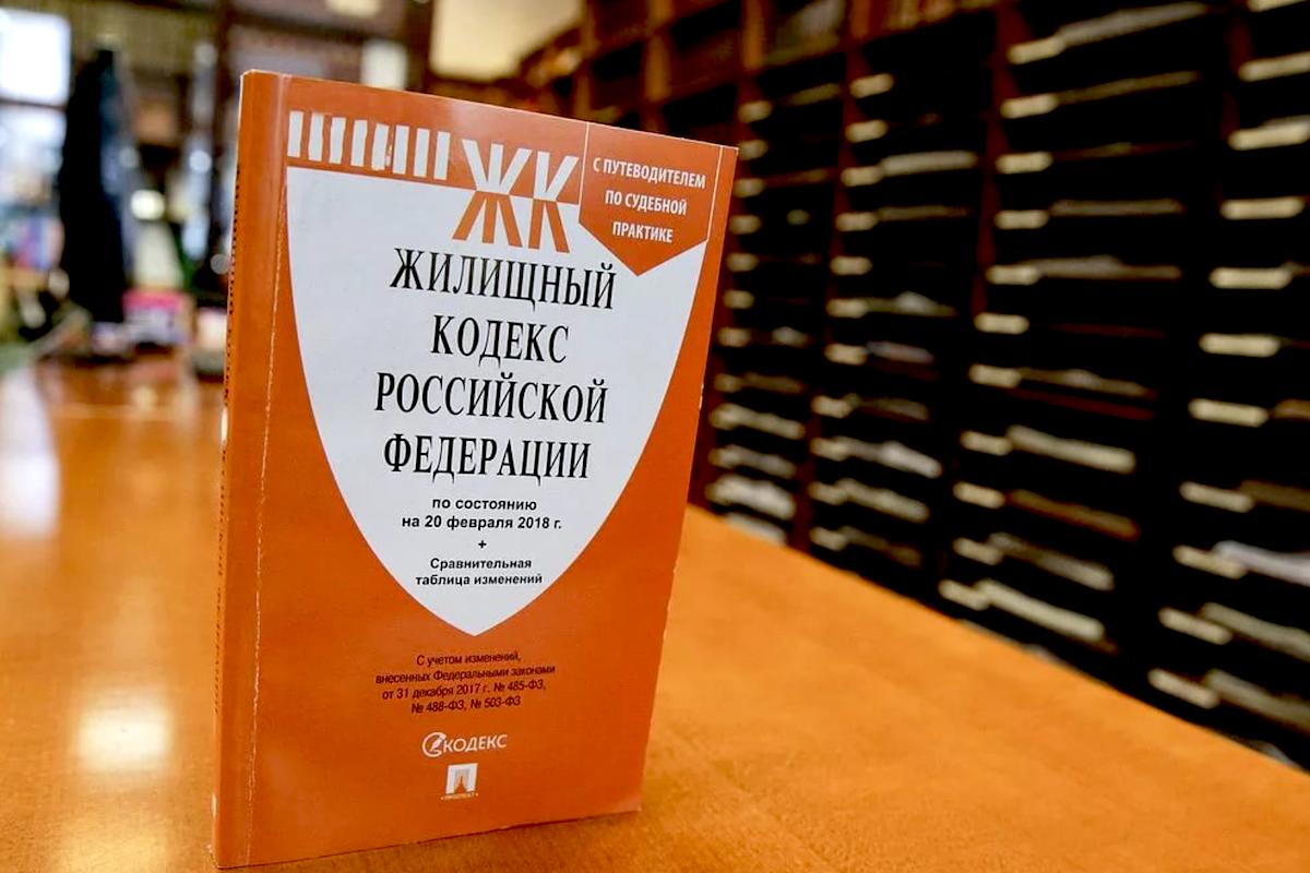 Глава «Организации народного контроля» назвала неудачными поправки в Жилищный кодекс о кворуме при выборе УК