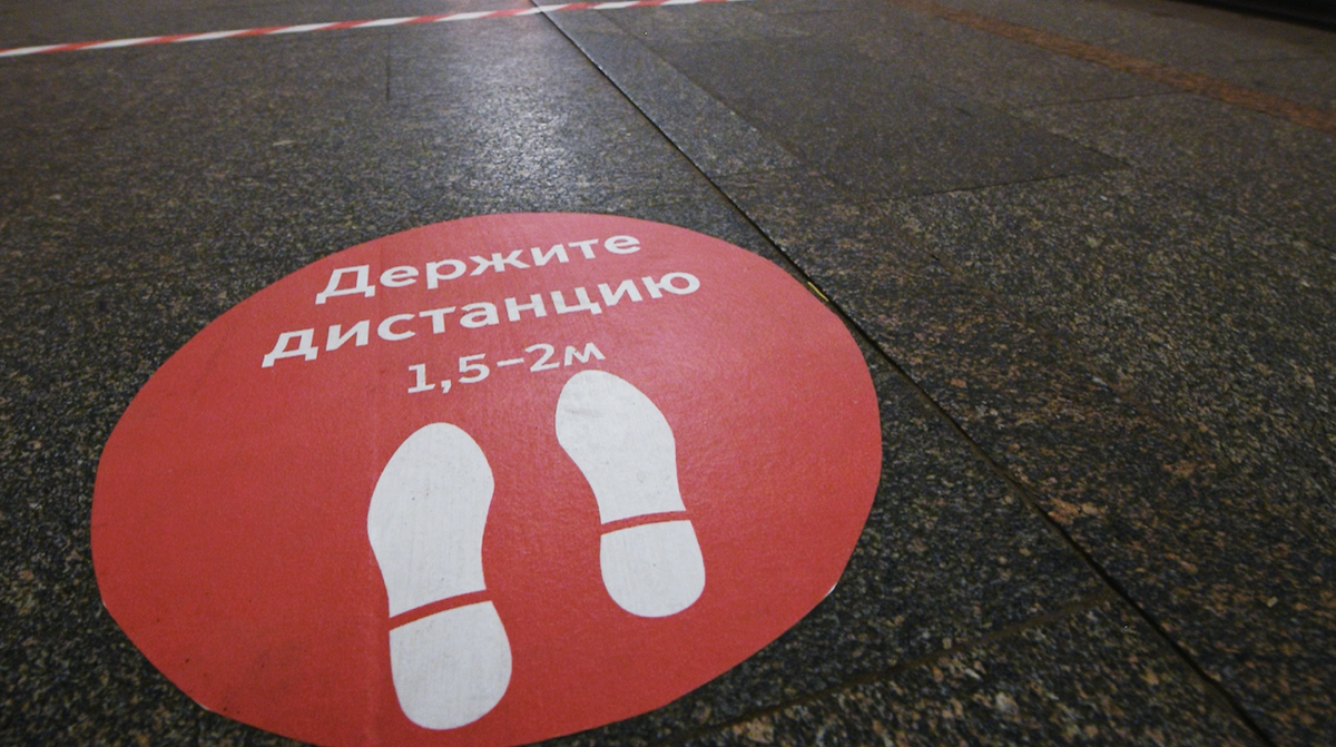 В Москве клуб-ресторан Balagan могут оштрафовать за нарушение мер профилактики коронавируса
