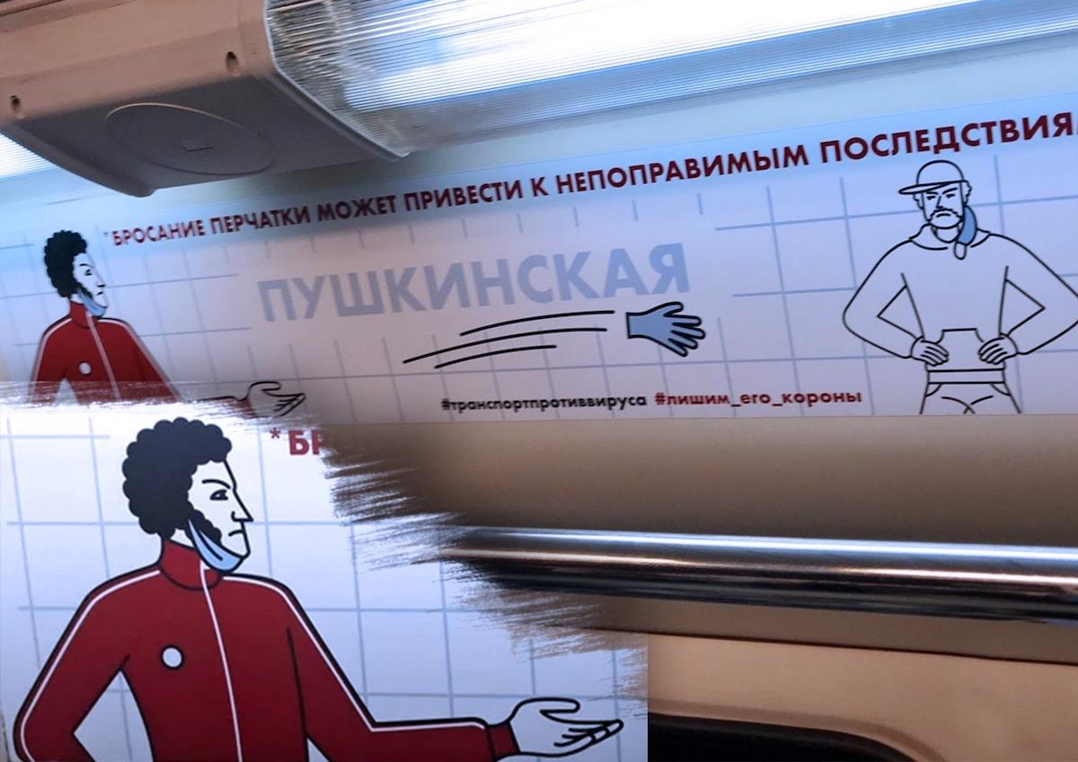 Москвичей возмутило использование образа Пушкина-гопника в социальной рекламе