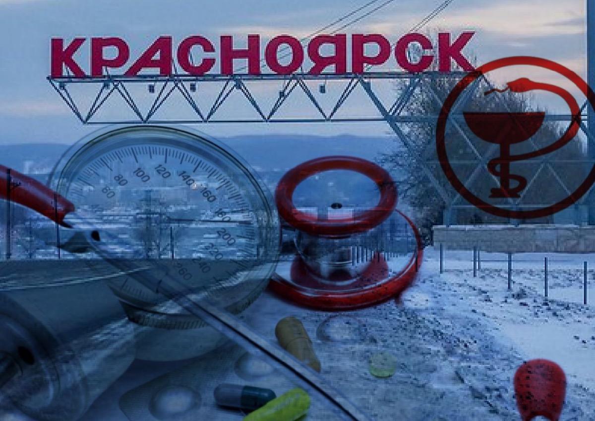 Красноярская «Родина» призывает крупных промышленников помочь местной медицине