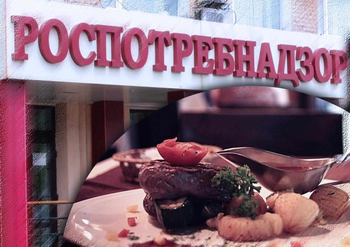 Петербургский общепит пожаловался на устаревшие требования РПН