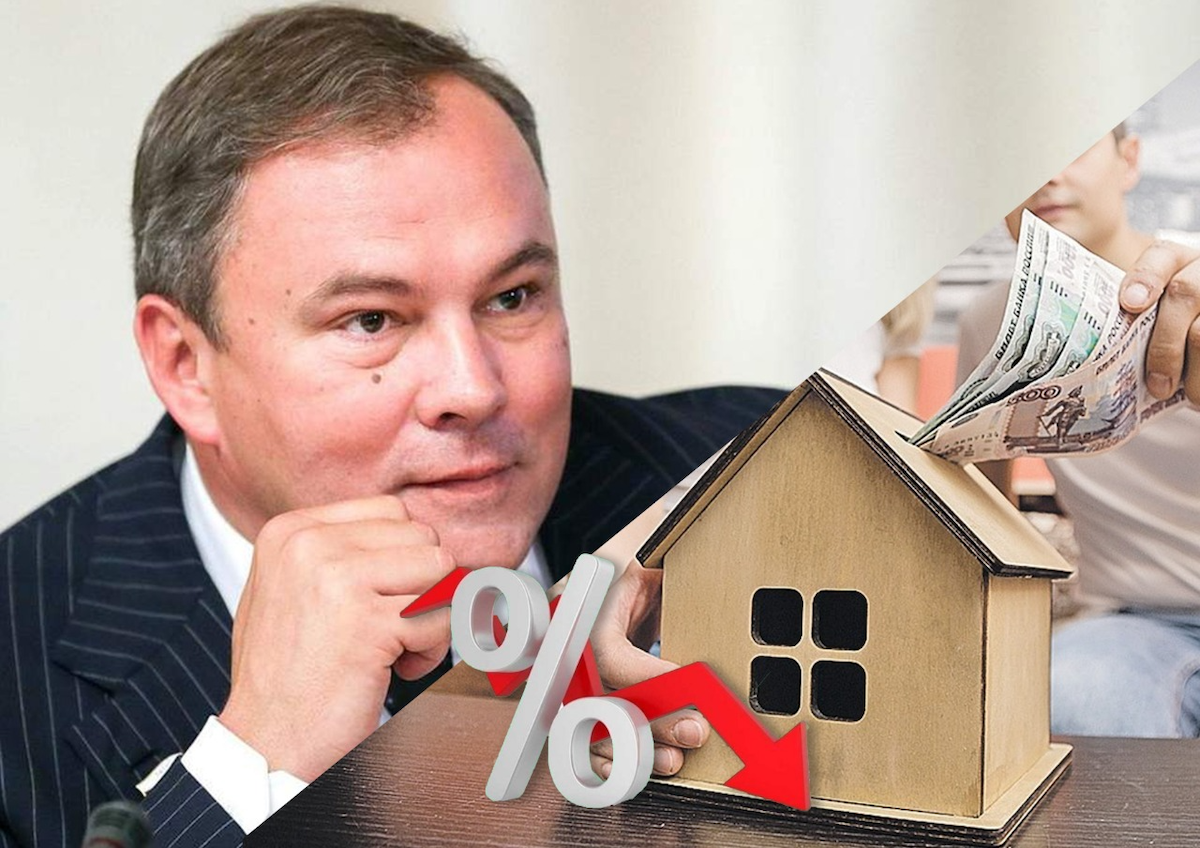 Вице-спикер ГД Петр Толстой призвал обнулить ставку по ипотеке для многодетных россиян