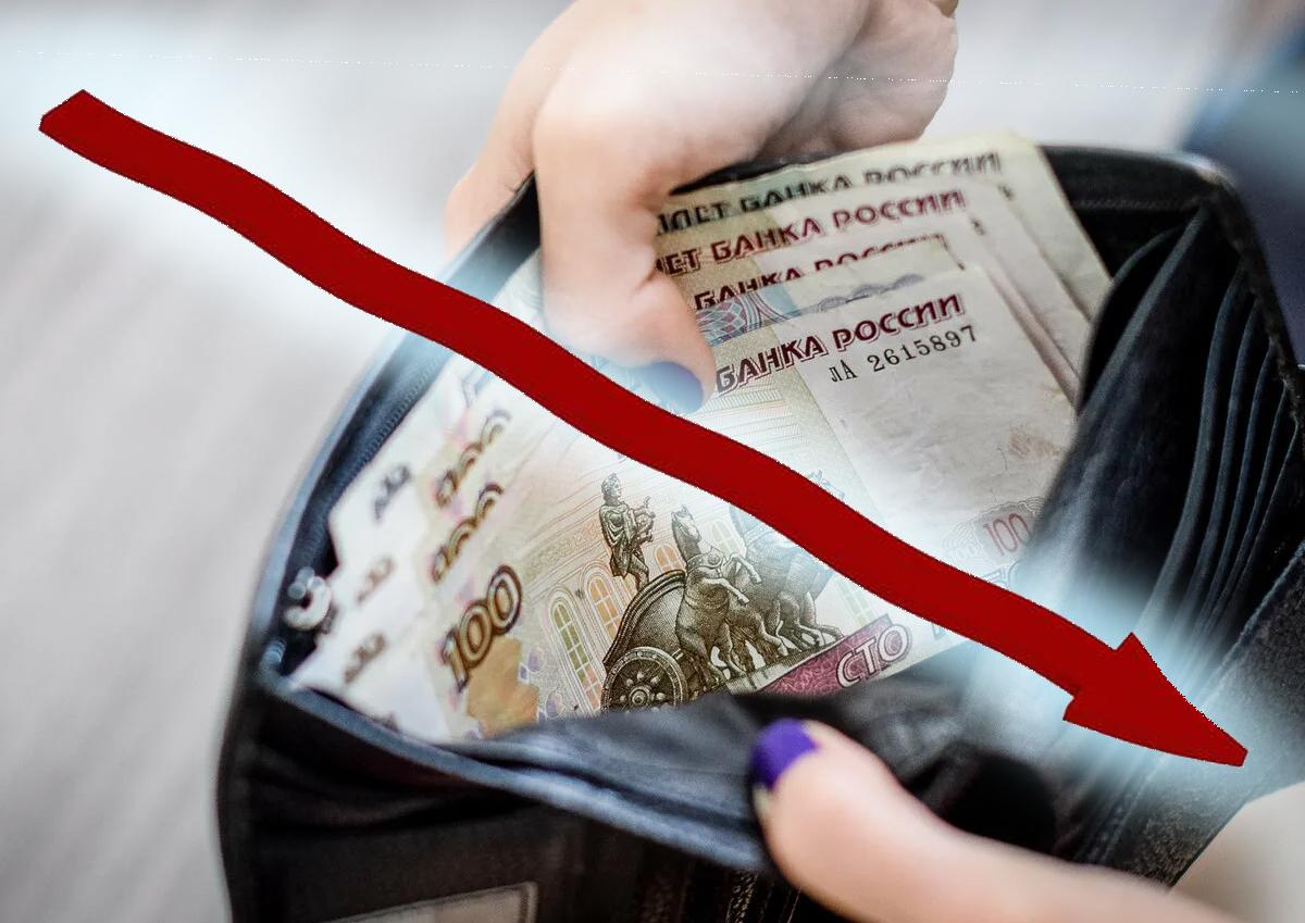 Социологи назвали число россиян, заявивших о снижении доходов