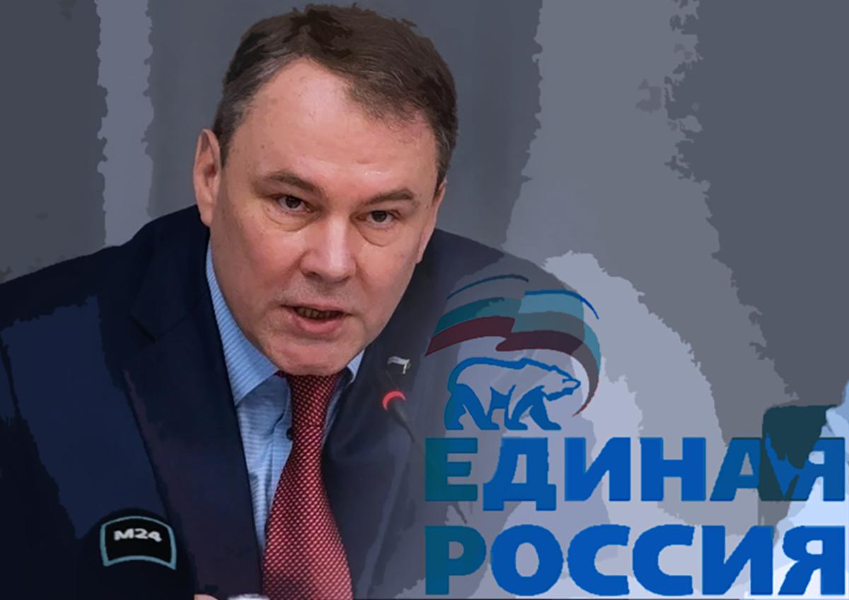 Новый глава МГРО «Единой России» Петр Толстой приступил к зачистке рядов партии