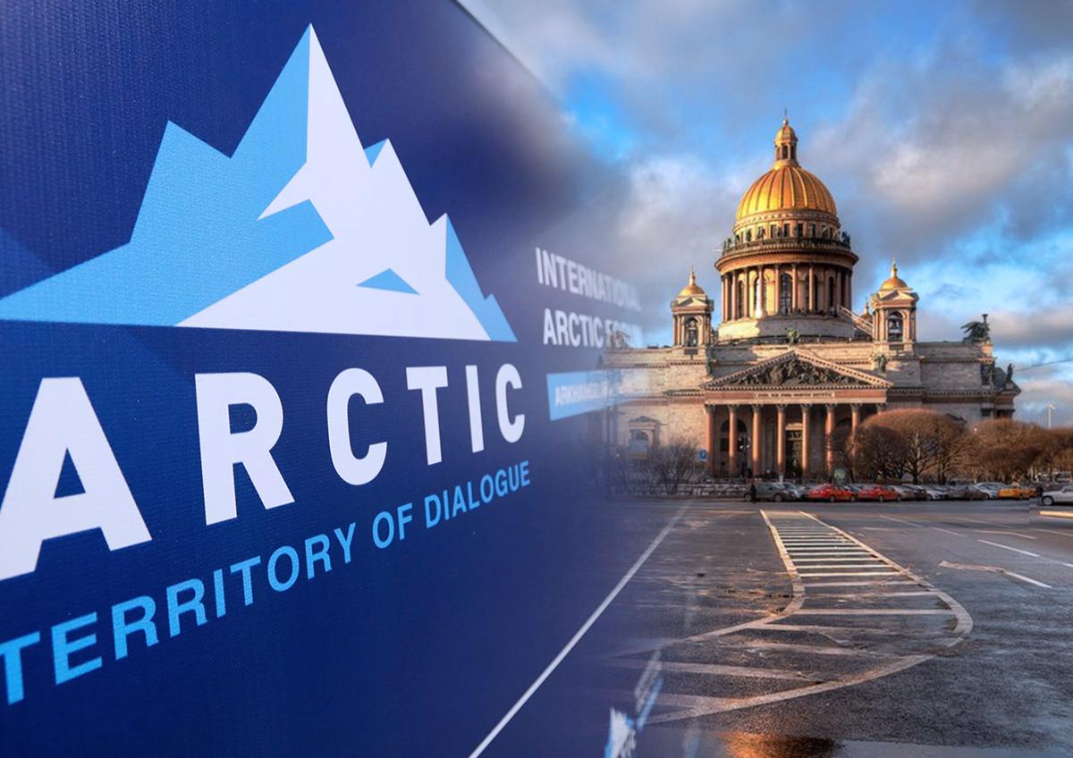Жители севера России считают неуместным перенос арктического форума в Петербург