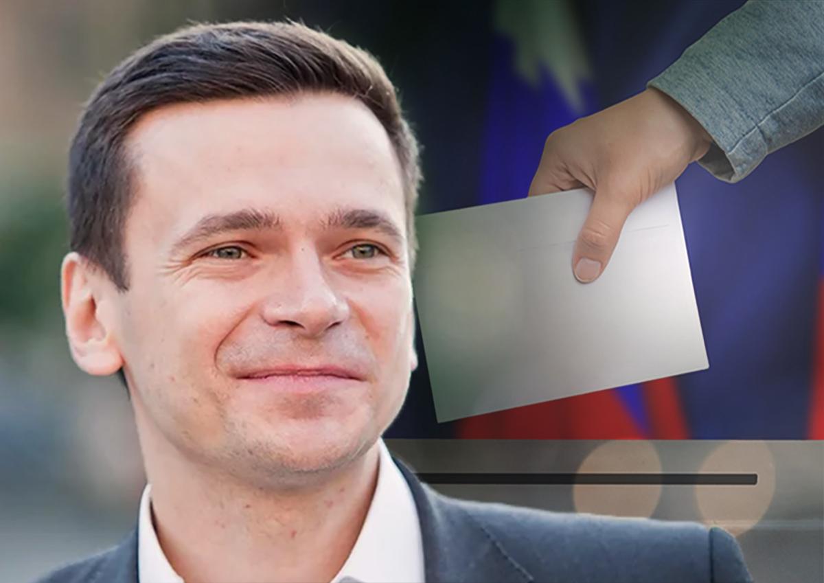 Накануне довыборов в МГД Илье Яшину припомнили неудачные попытки стать депутатом