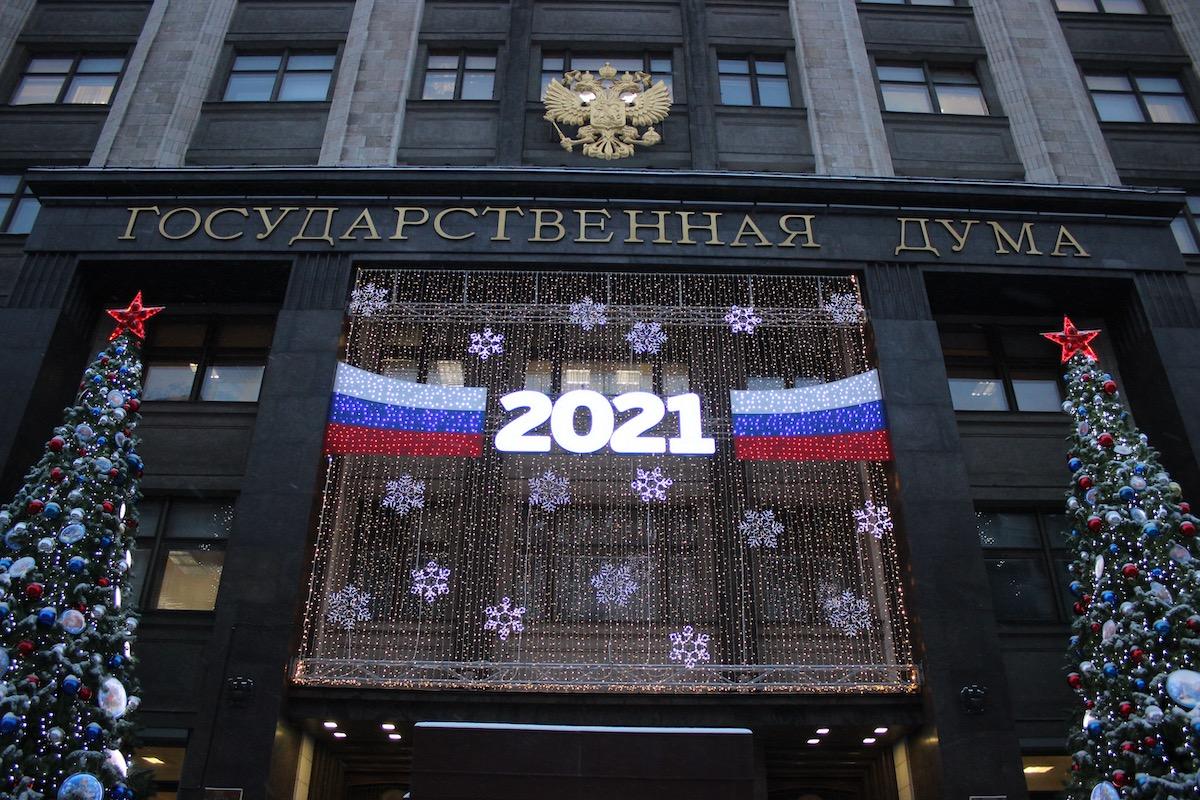 Петр Толстой назвал самые значимые инициативы депутатов Госдумы VII созыва