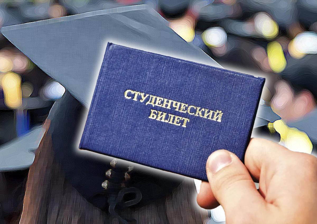 Педагоги российских вузов заявили о нарушении коммуникации «студент-преподаватель»