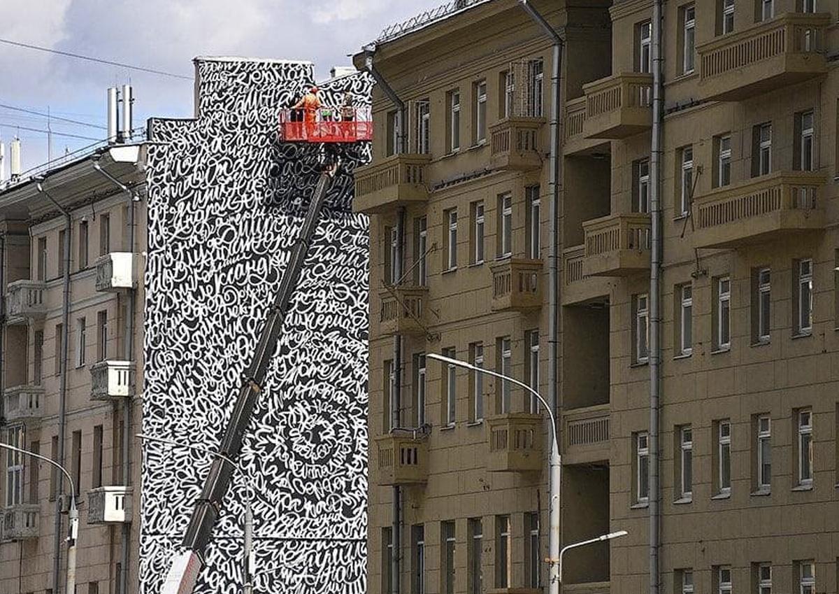 Коммунальщики в Москве попытались закрасить граффити, посвящённое проблеме пропавших детей